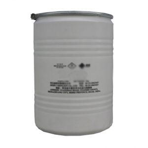 Sodium Cyanide Briquettes Form(50 kgs)