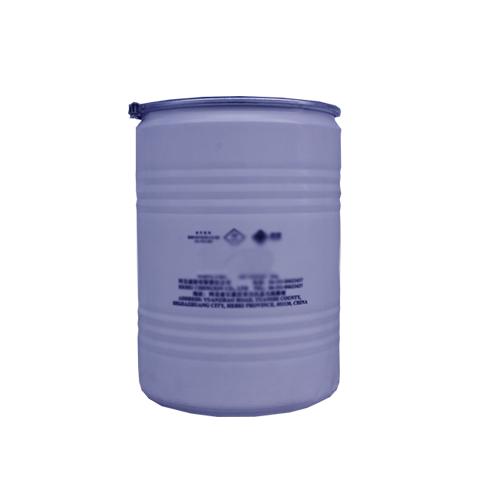 Sodium Cyanide In Flakes Form (50kgs)